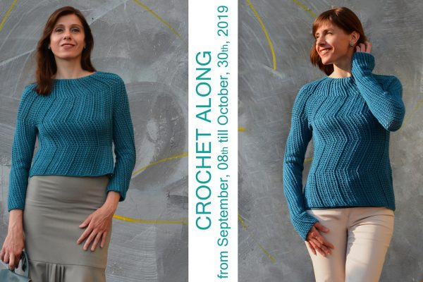 DETOUR SWEATER: Crochet Pattern