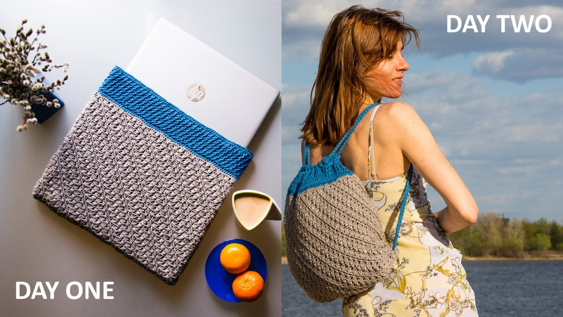 FLEXIBILITY: Backpack or Notebook Cover Pattern