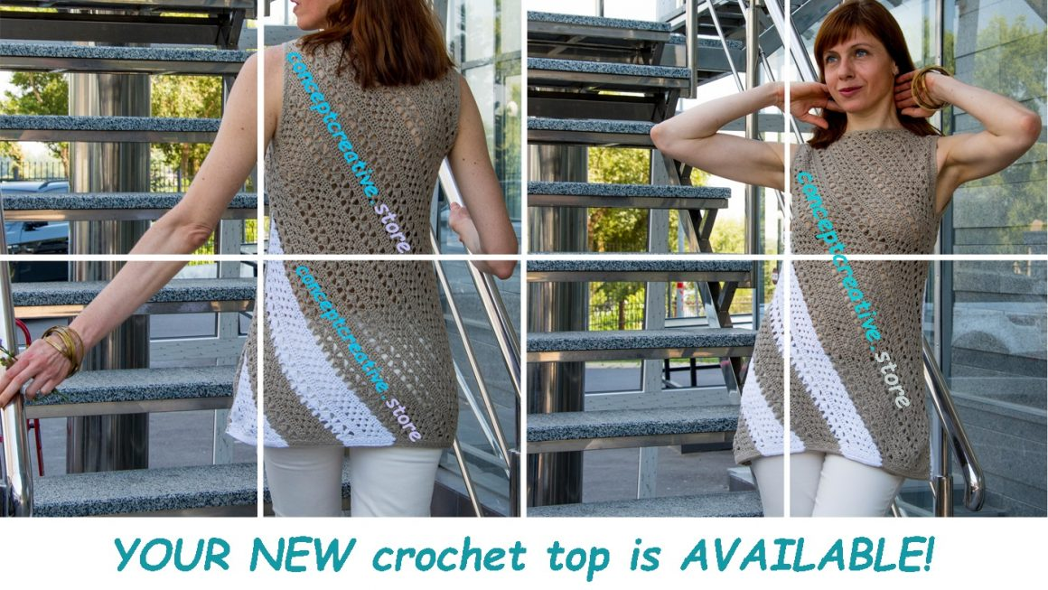 TRAPEZOID: Corner to Corner Crochet Top Pattern